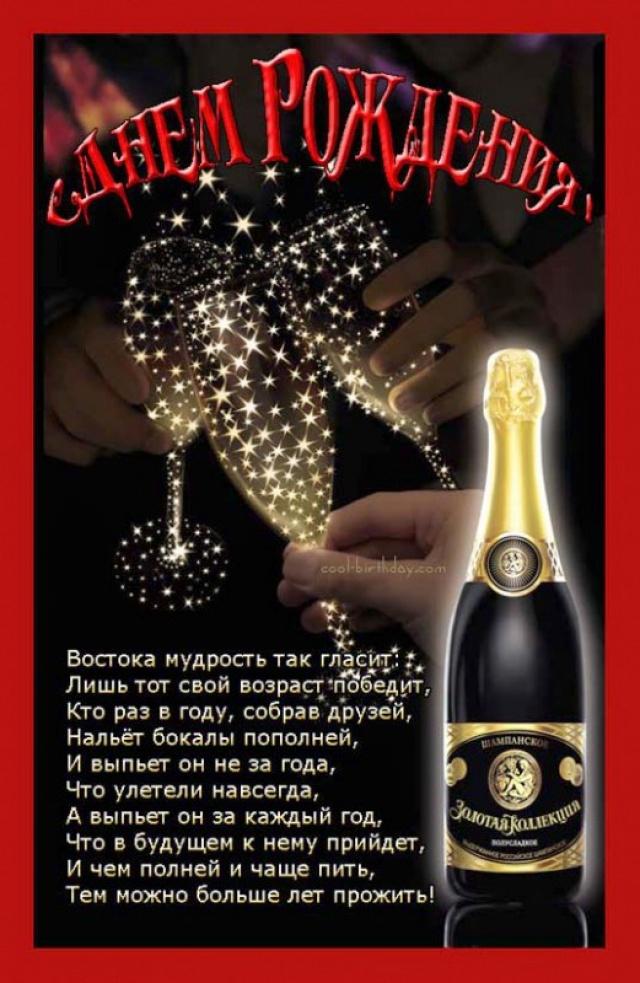 С днём рождения Илья!   14782436